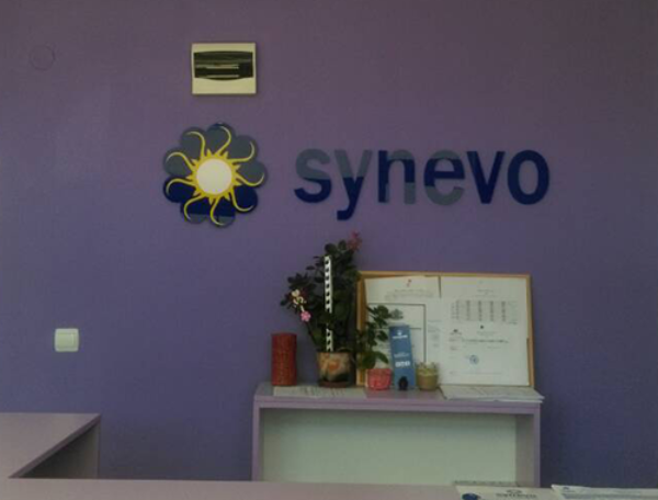 Лаборатория Пловдив