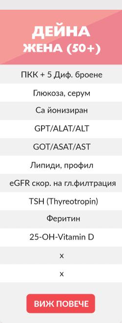 Zhena-50-package1
