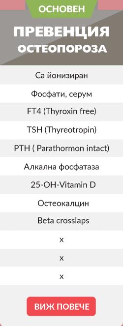 Zhena-50-package2