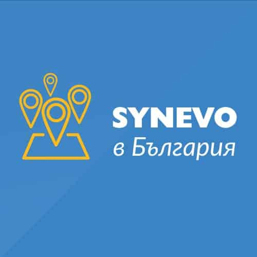 Synevo Лаборатории България