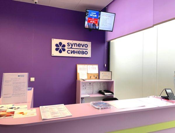 Лаборатория Пловдив Гербера