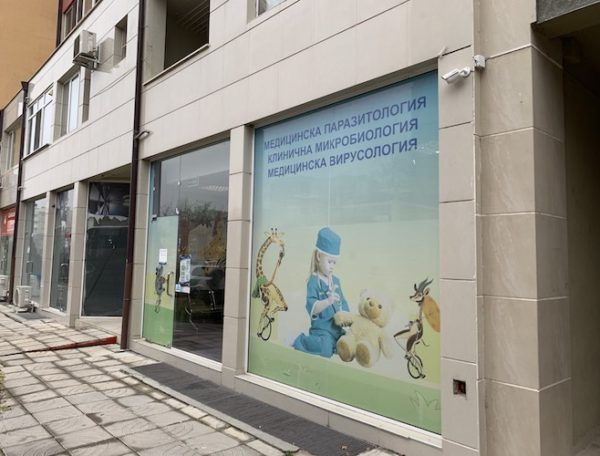 Детска манипулационна Пловдив