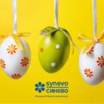 Easter Synevo BG