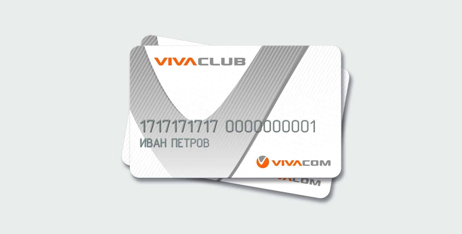 synevo vivaclub
