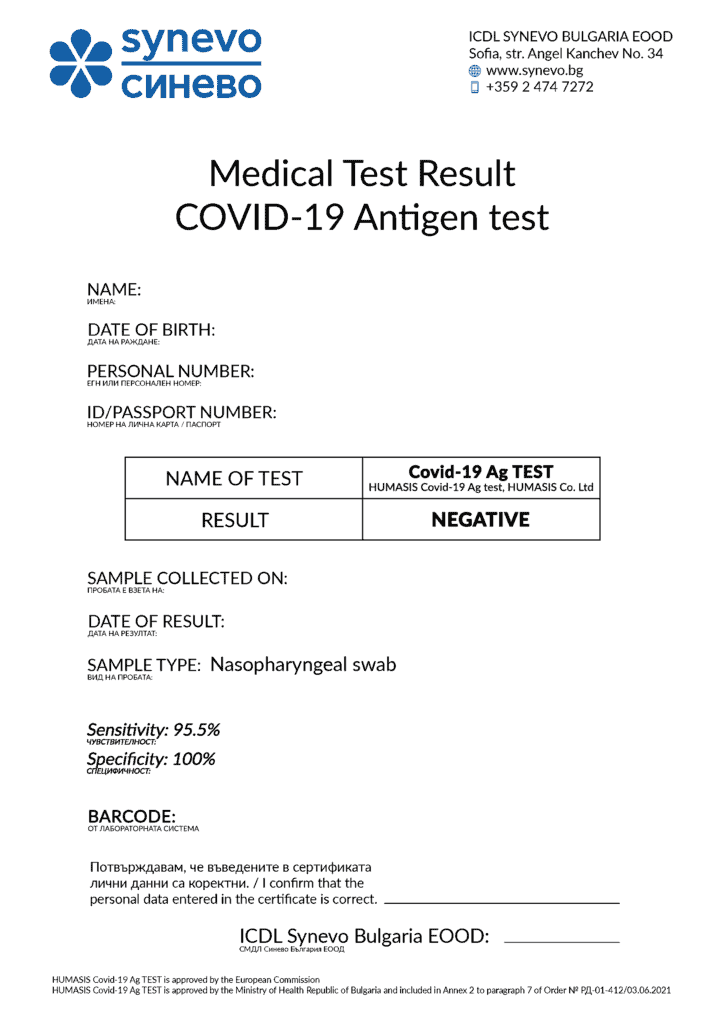 Antigen Result EN FillableForm NEG