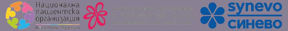 logos paphpv